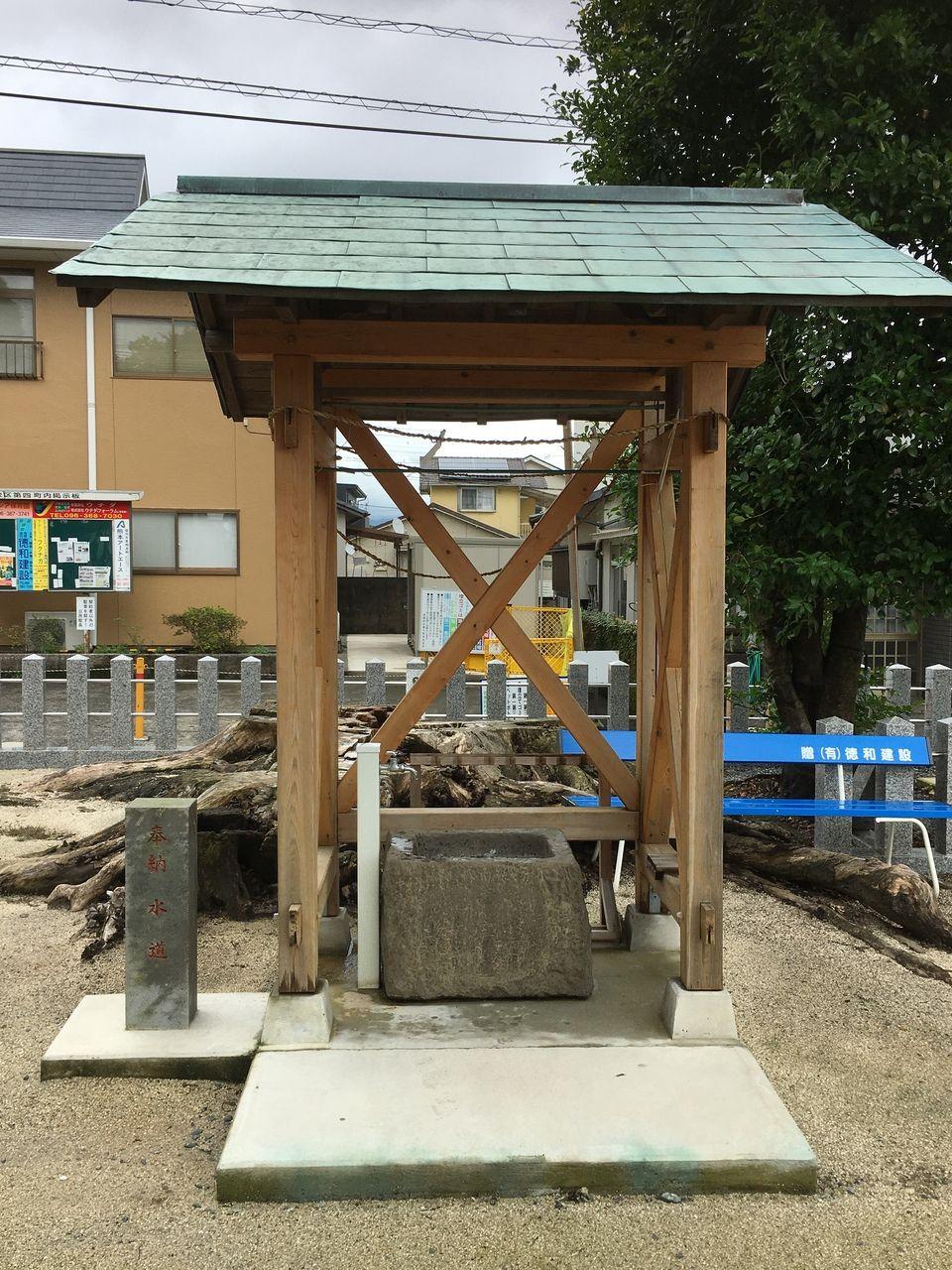 奉納されている水道施設による手洗い場