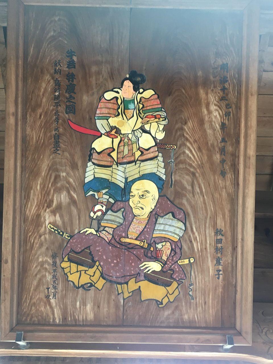 本殿内に飾られている明治時代の氏子の手になる絵