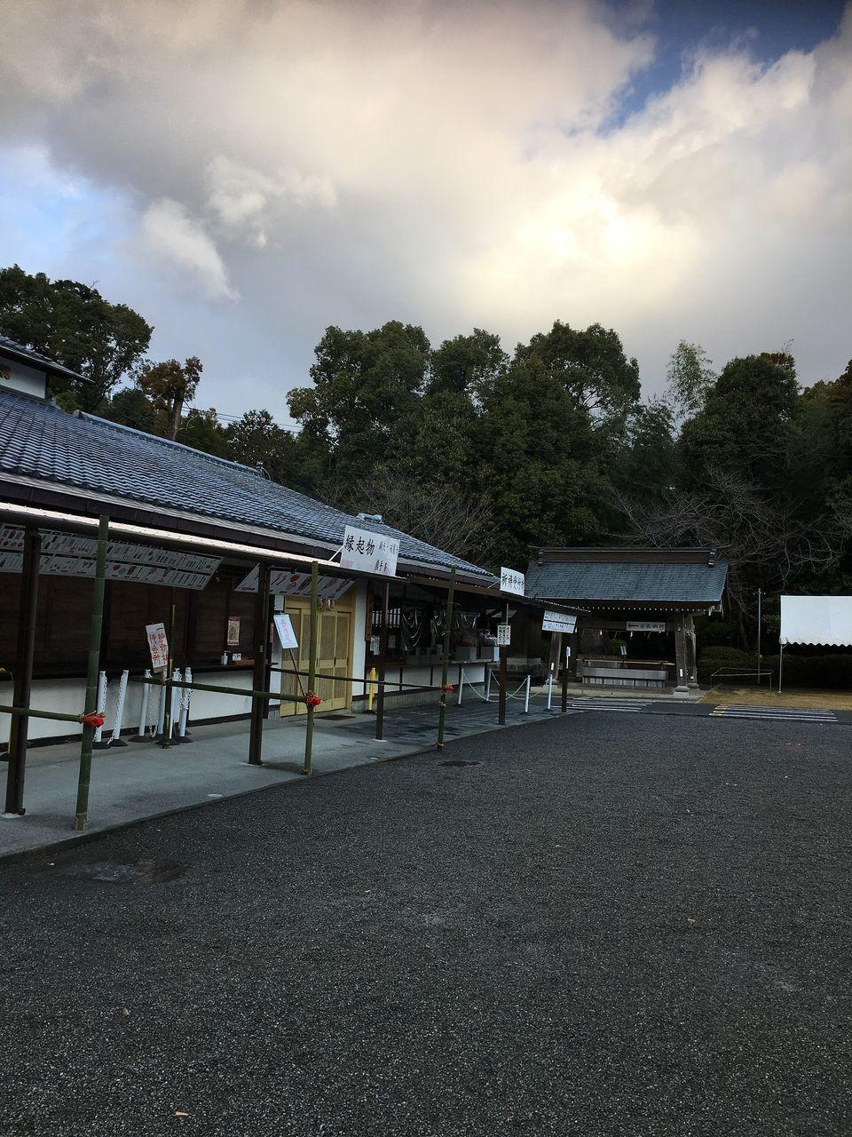 初詣の参拝者を迎える準備の進む健軍神社社務所