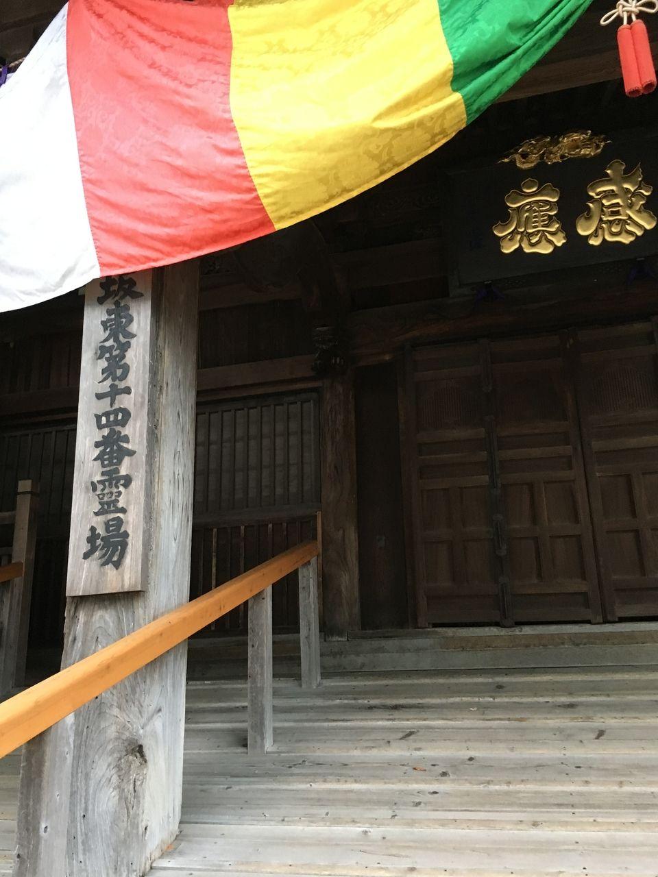 感応の文字が際立つ弘明寺本殿