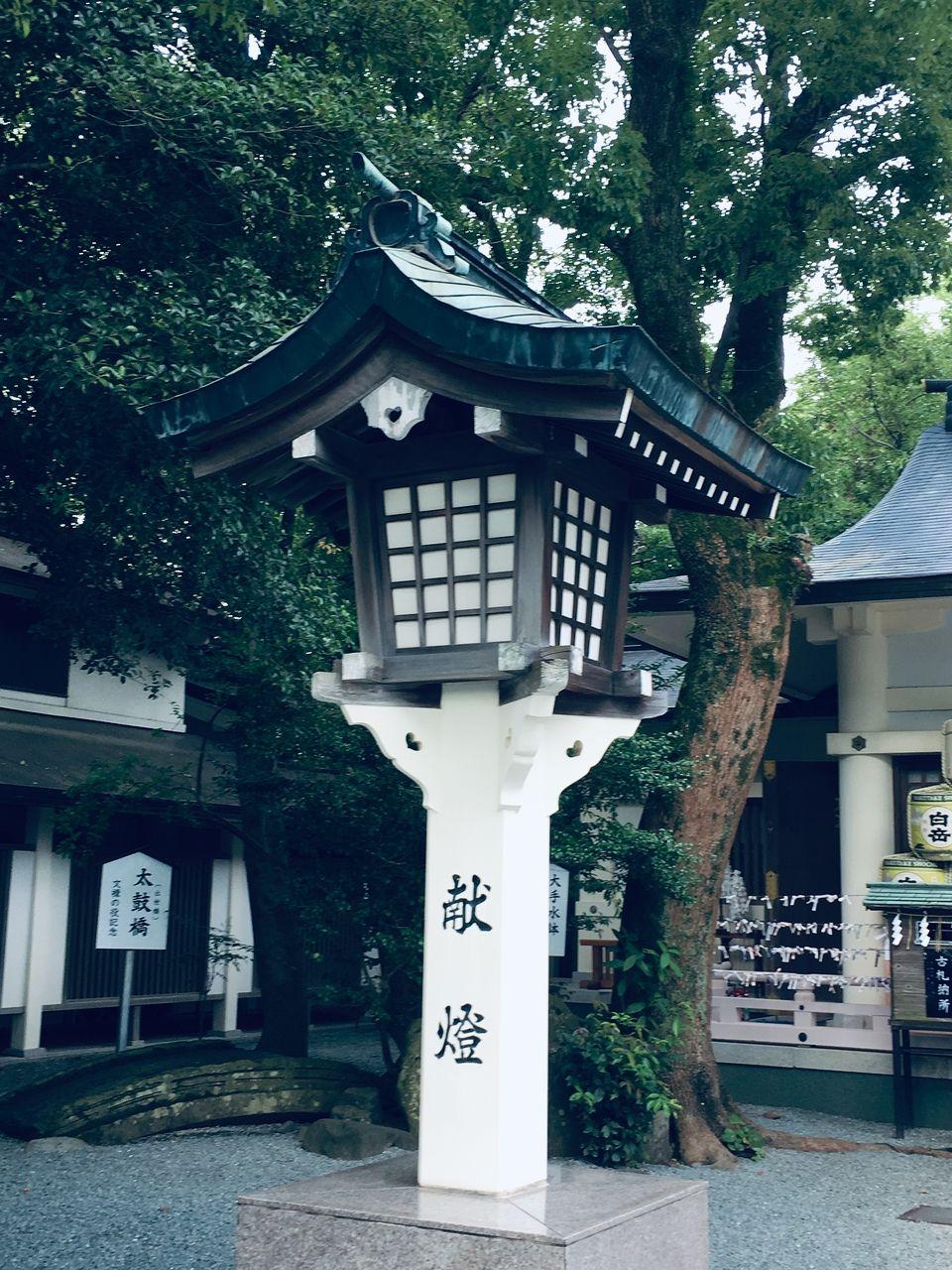 加藤神社に献灯されている燈籠