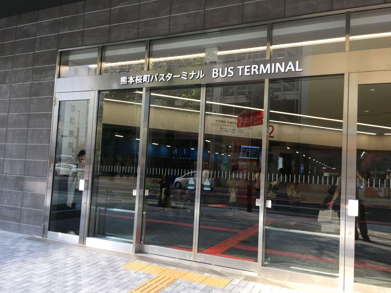熊本桜町バスターミナル入口
