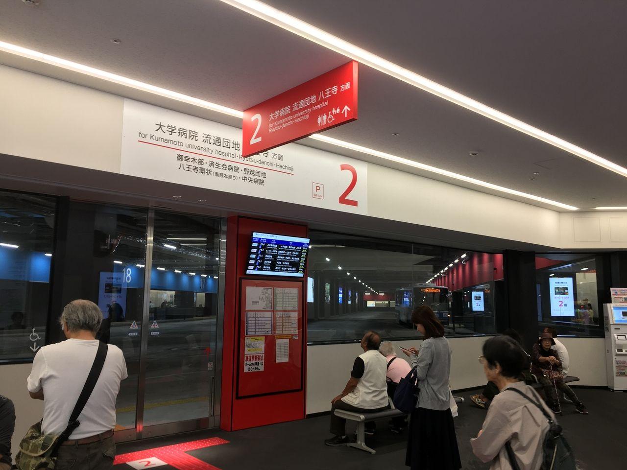 新しいバスターミナル