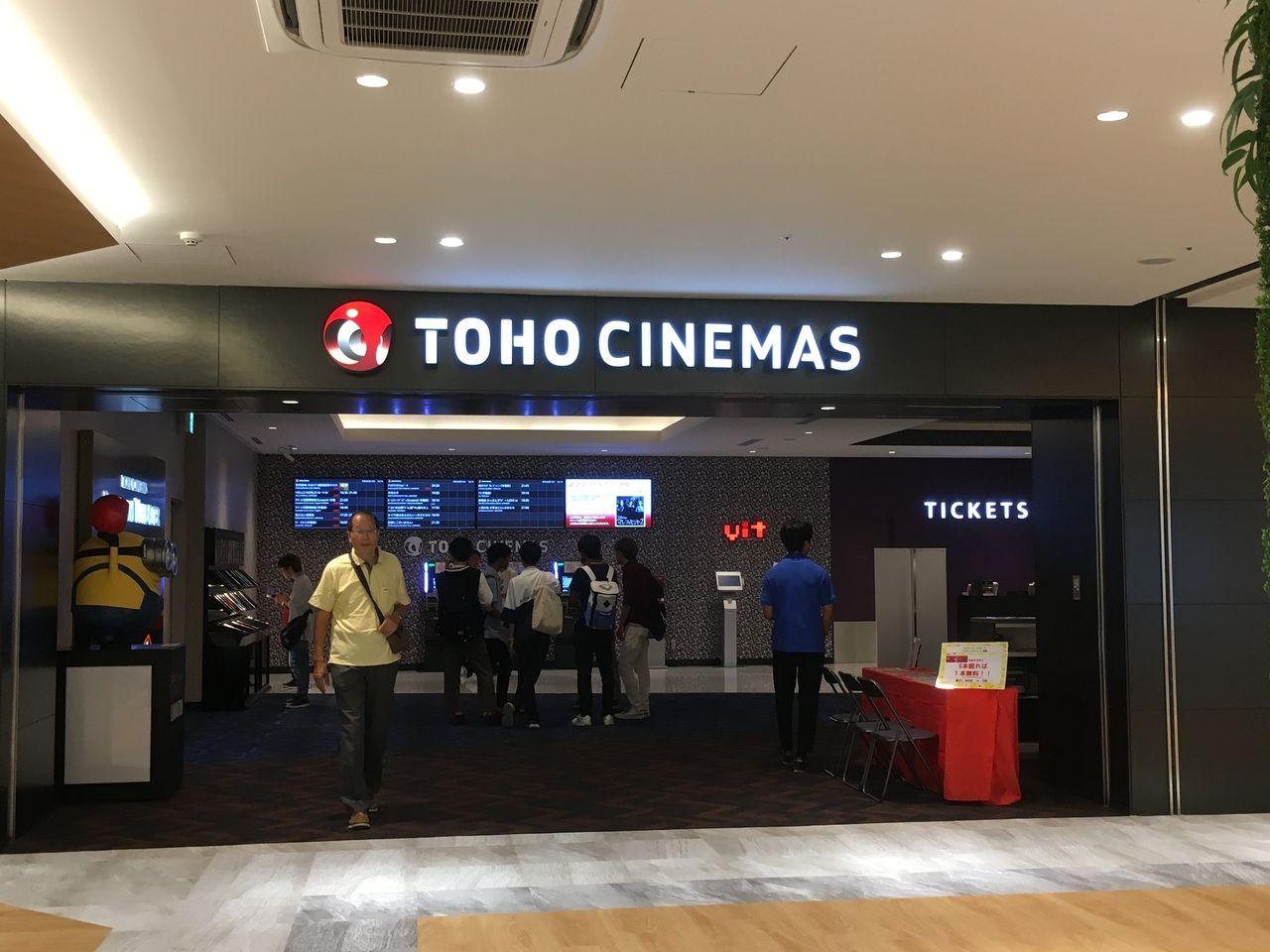 館内にある映画館