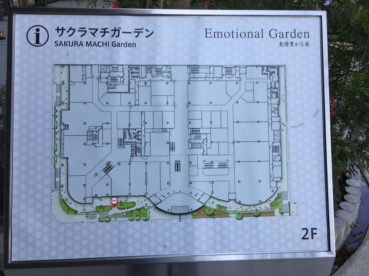 サクラマチガーデンの案内板 2F Emotional Garden