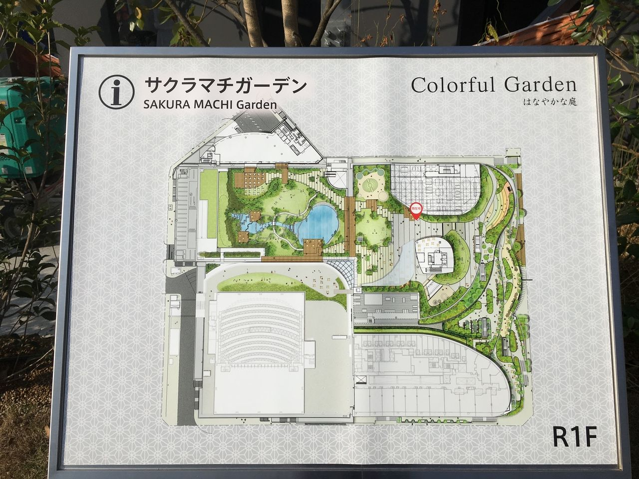 Colorful Garden(はなやかな庭)