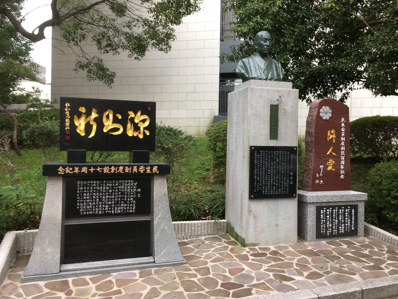 熊本城上り口にある記念碑