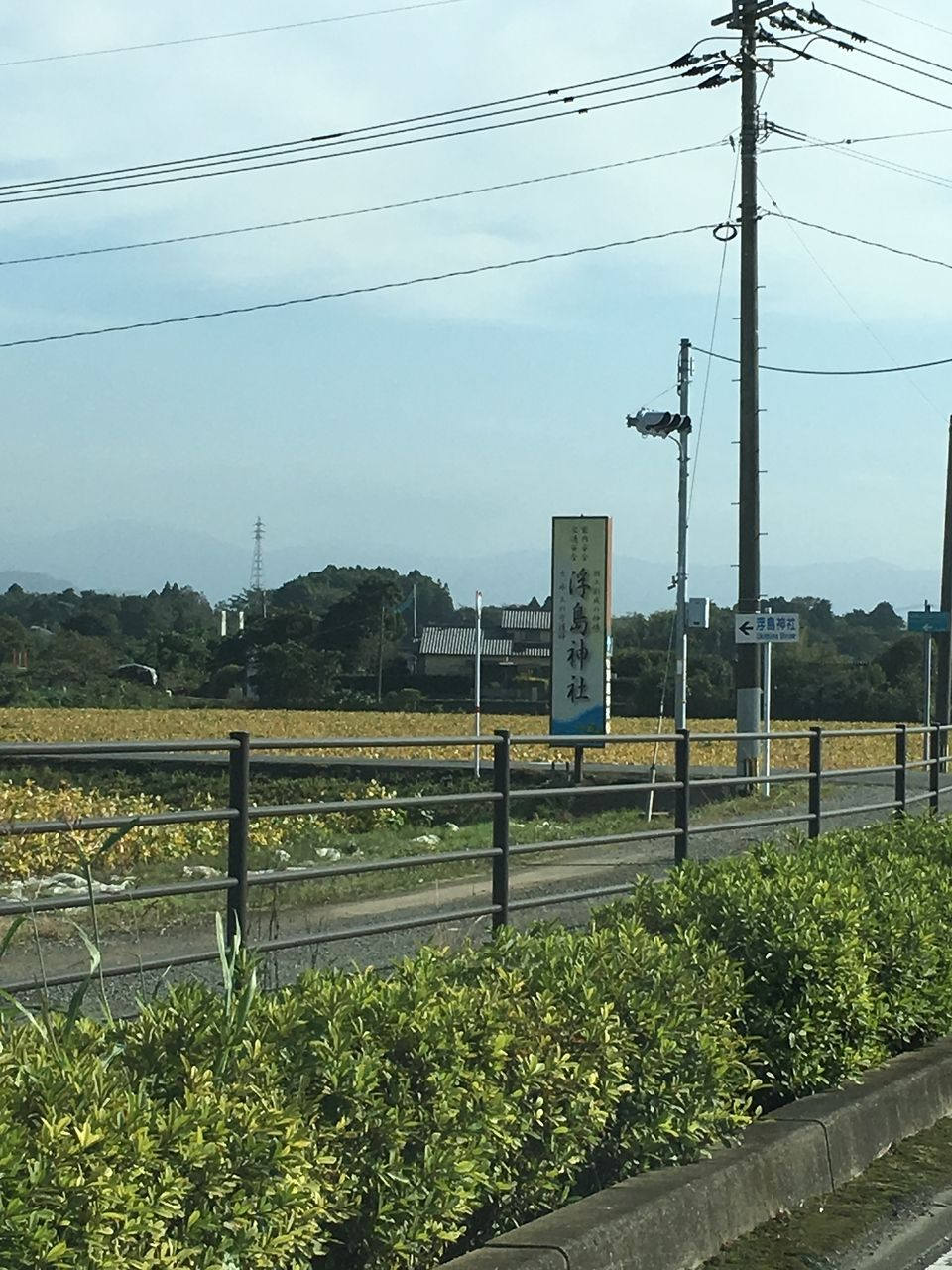 県道から浮島熊野座神社への案内板