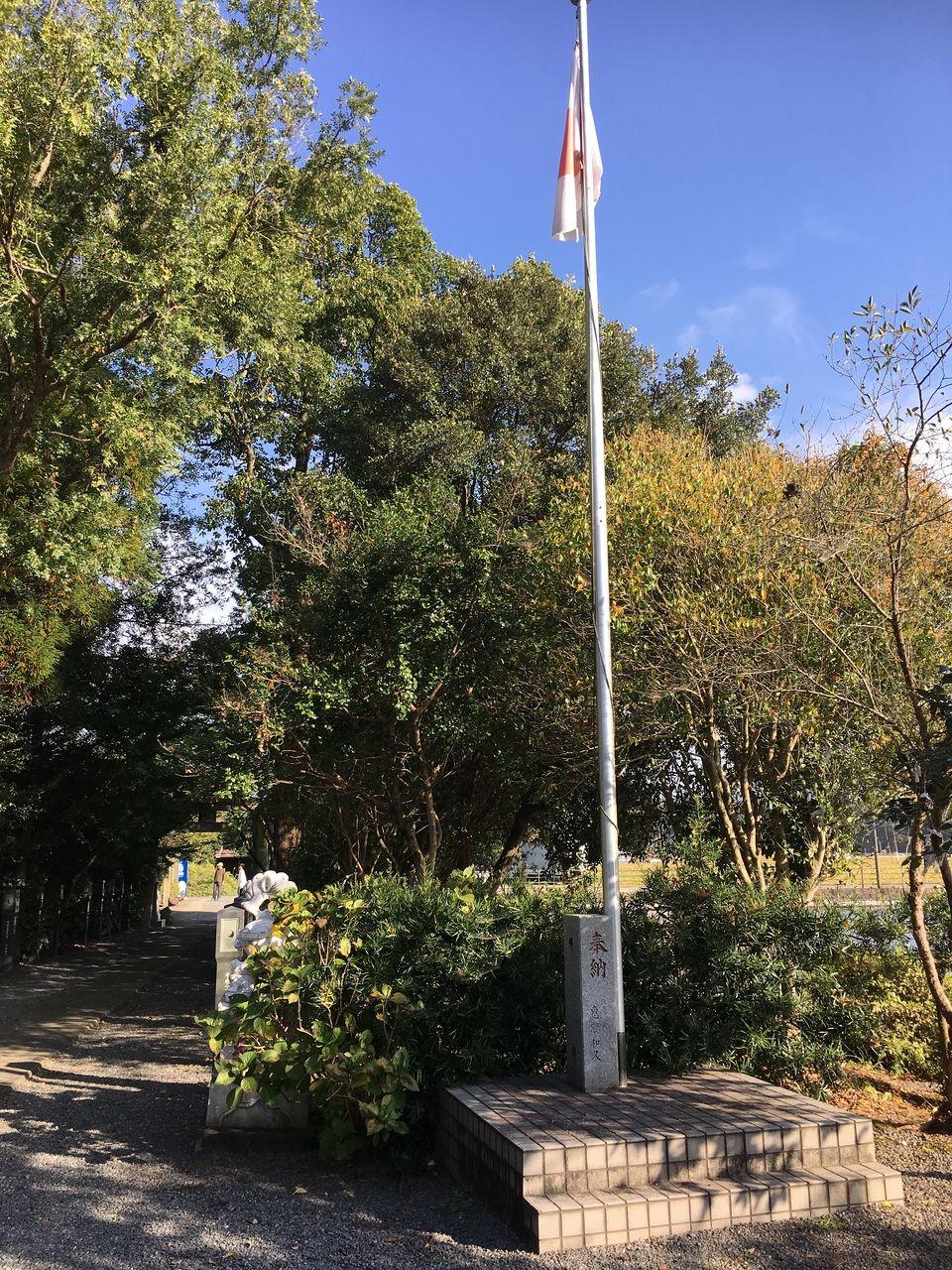 境内にある国旗掲揚台