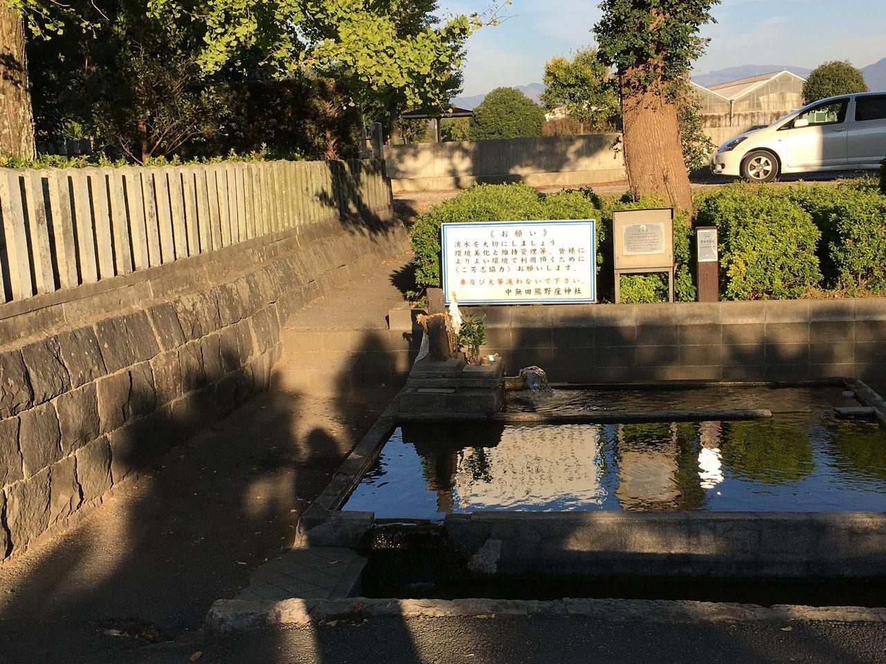 熊本市東区秋津・中無田熊野座神社Ⅱ