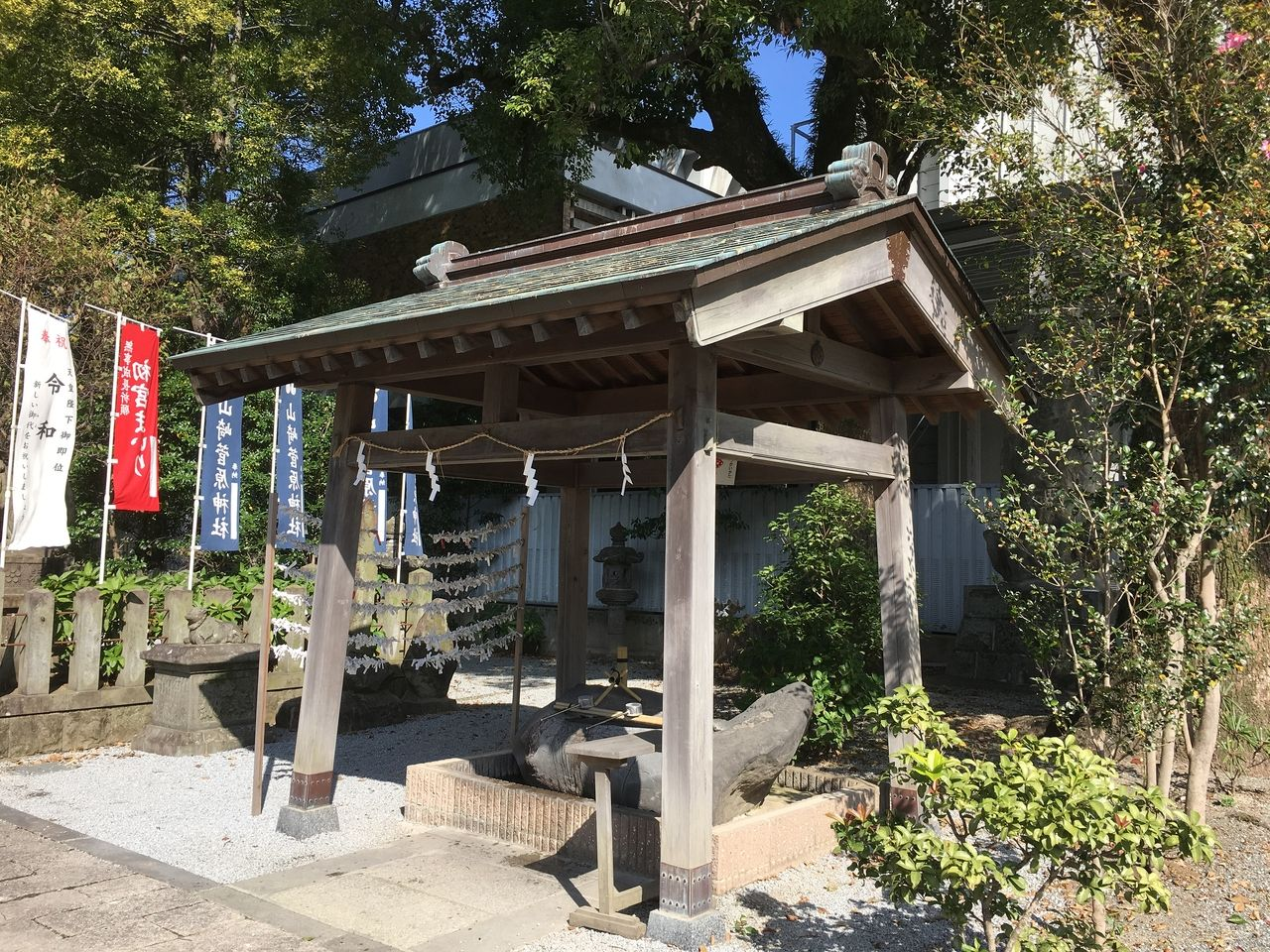 山崎菅原神社・手洗い場