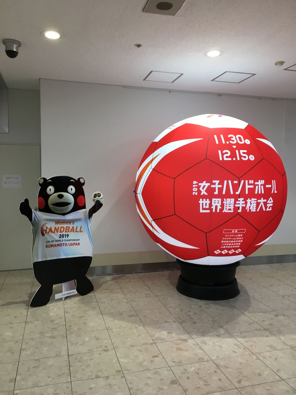熊本空港ロビーで女子ハンドボール世界選手権大会の宣伝をするくまモン