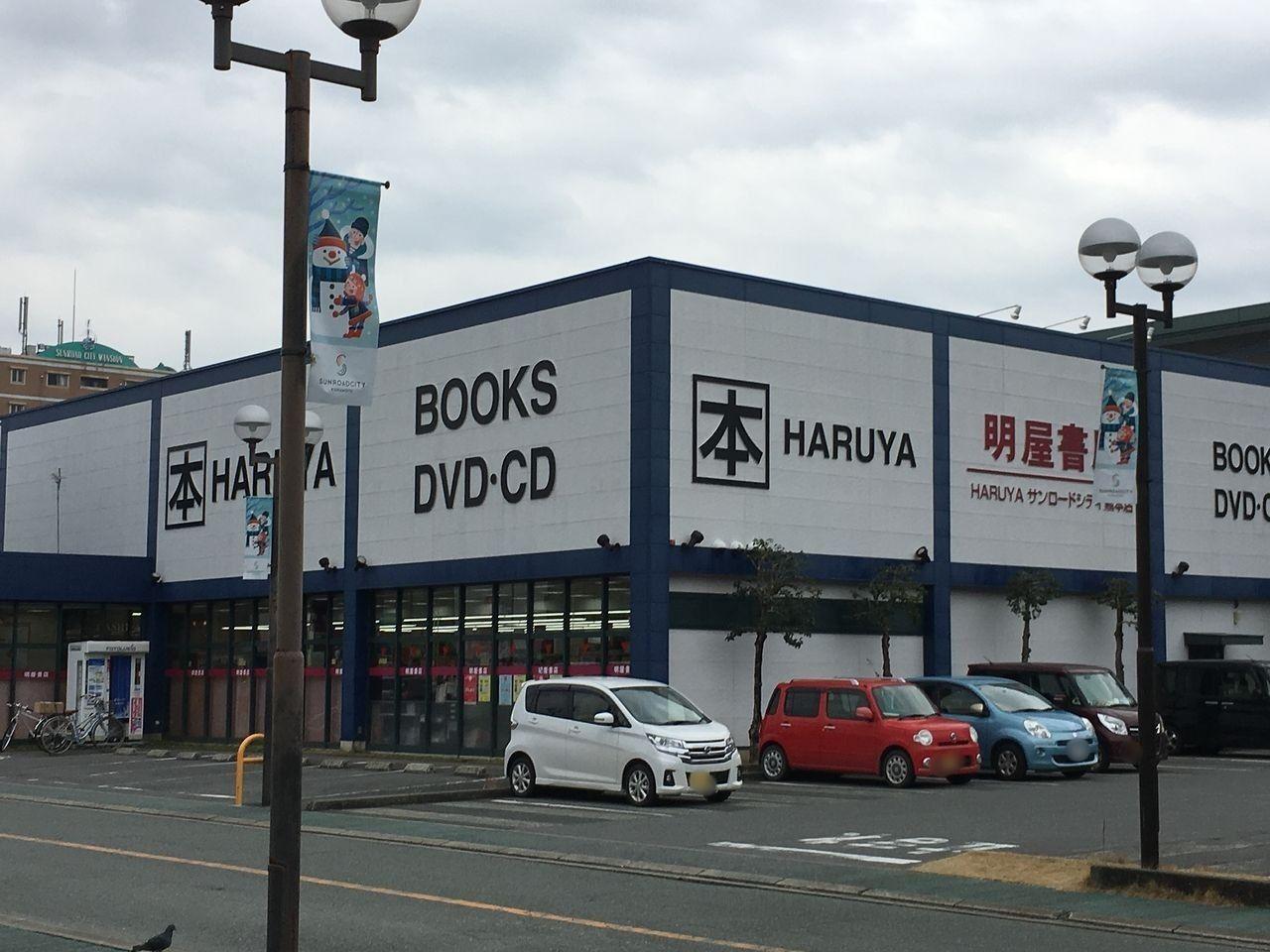 熊本市東区東町にあるサンロードシティ熊本にある明屋書店