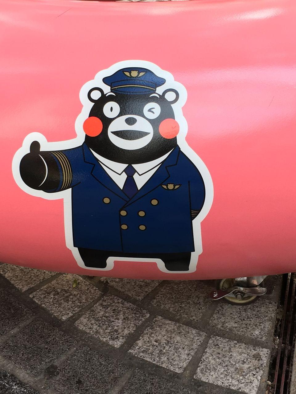 警察官になった「くまモン」