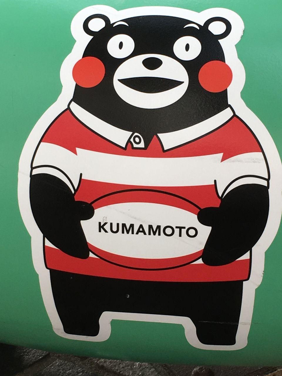 ラクビーボウルをかかえてラクビーワールドカップの応援をしている「くまモン」