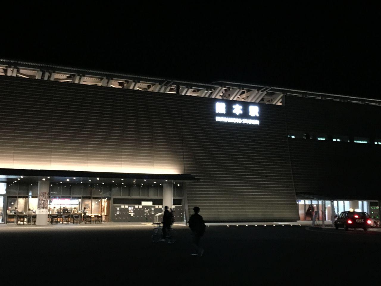 夜の熊本駅