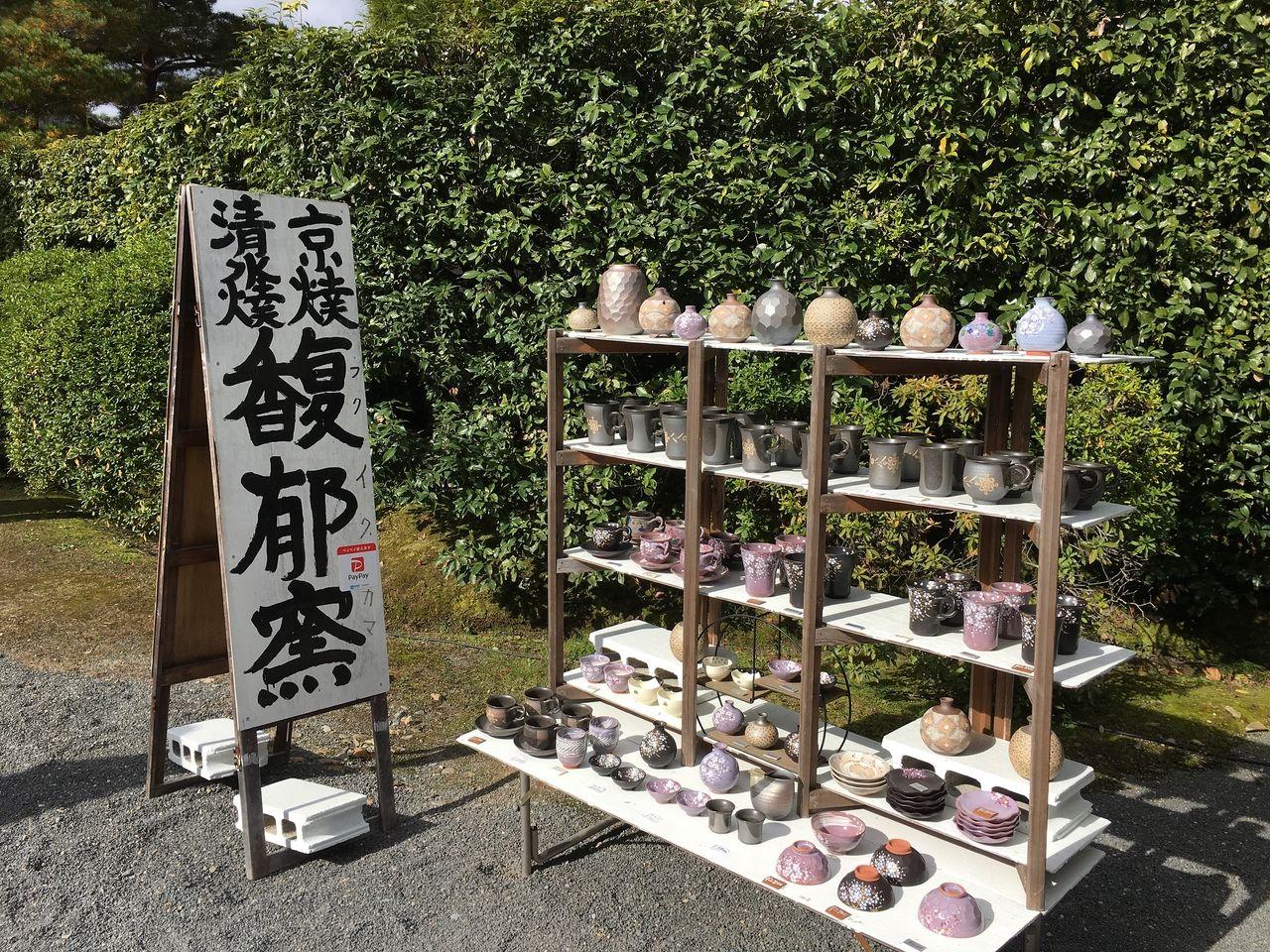 仁和寺に展示されていた京焼・清水焼の馥郁窯