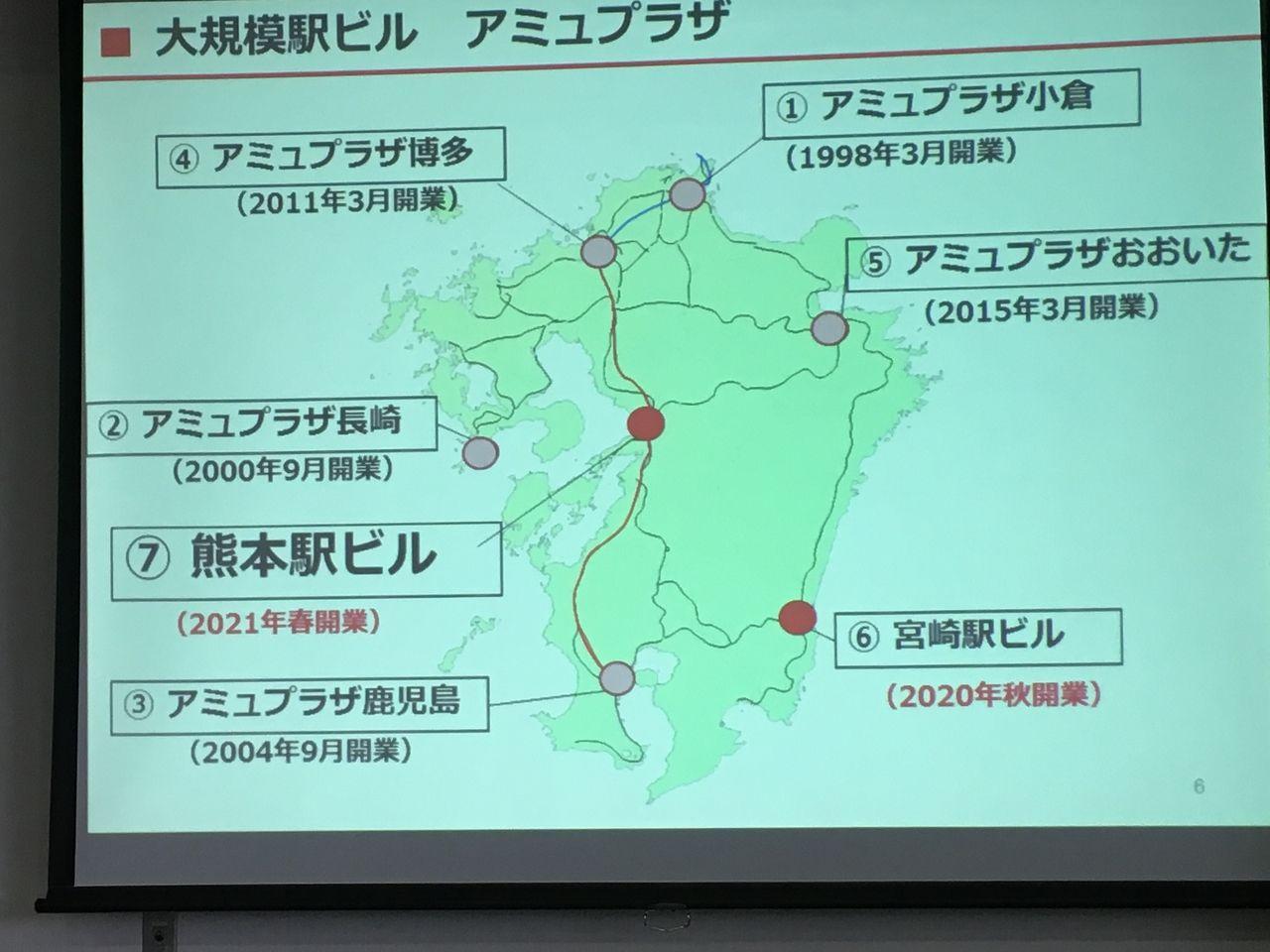 九州に展開される大規模駅ビル アミュプラザ