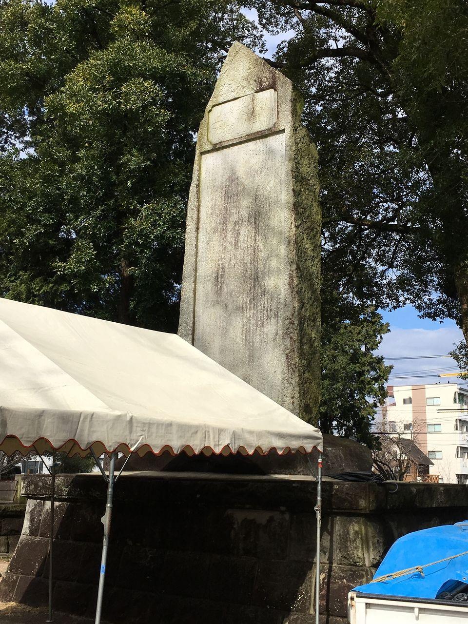 墓前祭終了後の頌徳碑