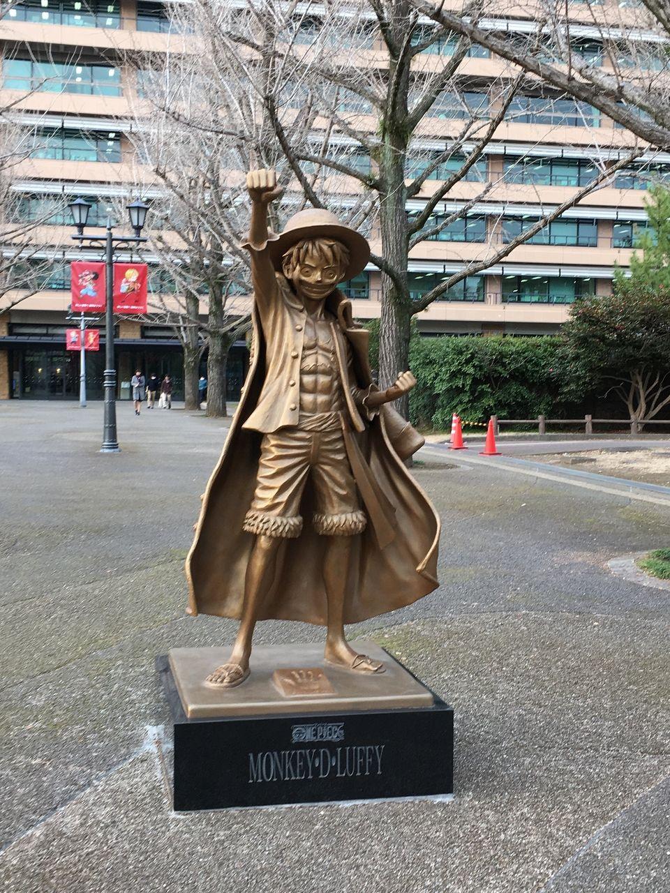 ルフィー 熊本県庁に出現