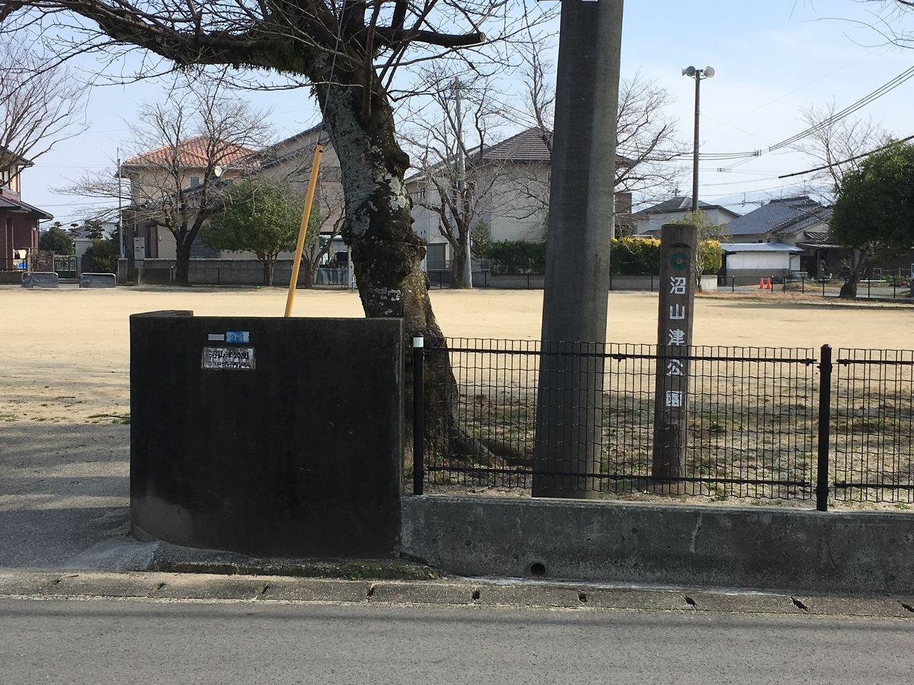 昭和の時代から地元の皆さんの憩いの場となlている公園です。