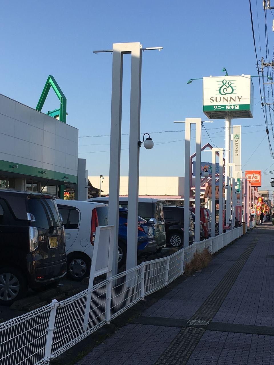 サニー桜木店(熊本市東区)