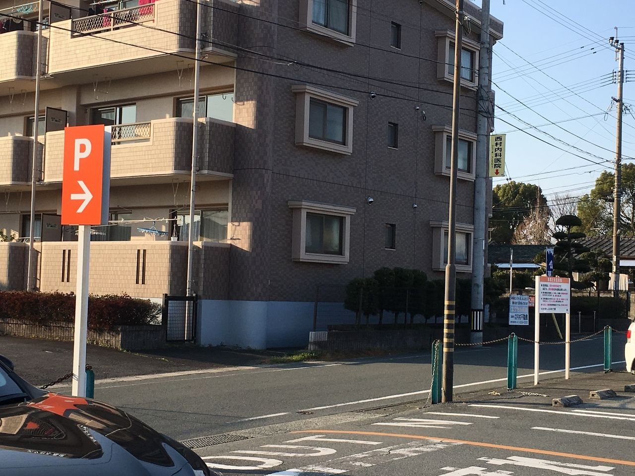 ザ・ビッグ桜木店西南側からの駐車場の出入口