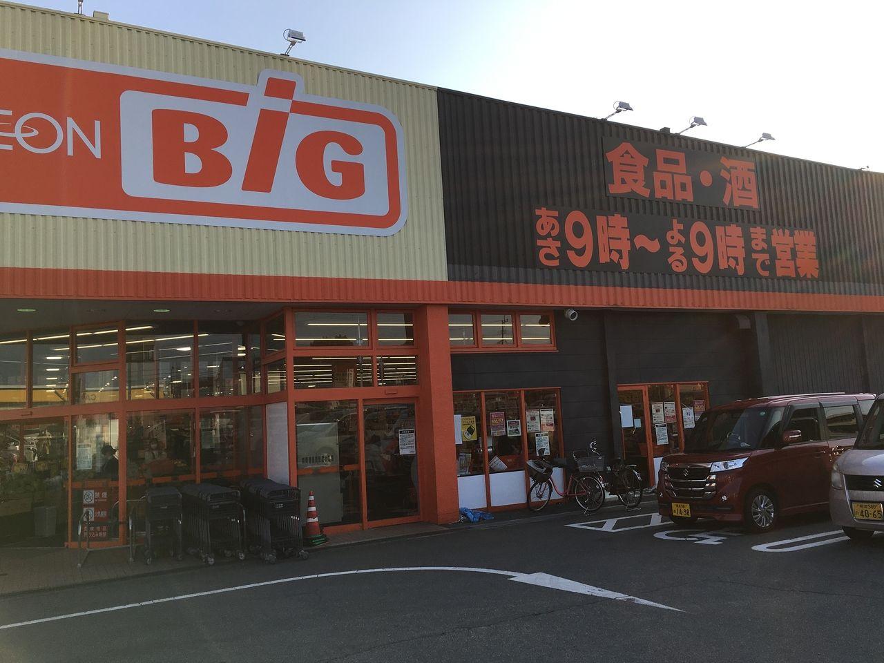 熊本市東区桜木・花立商店街にあるザ・ビッグ桜木店はあさ9時~よる9時まで営業しています