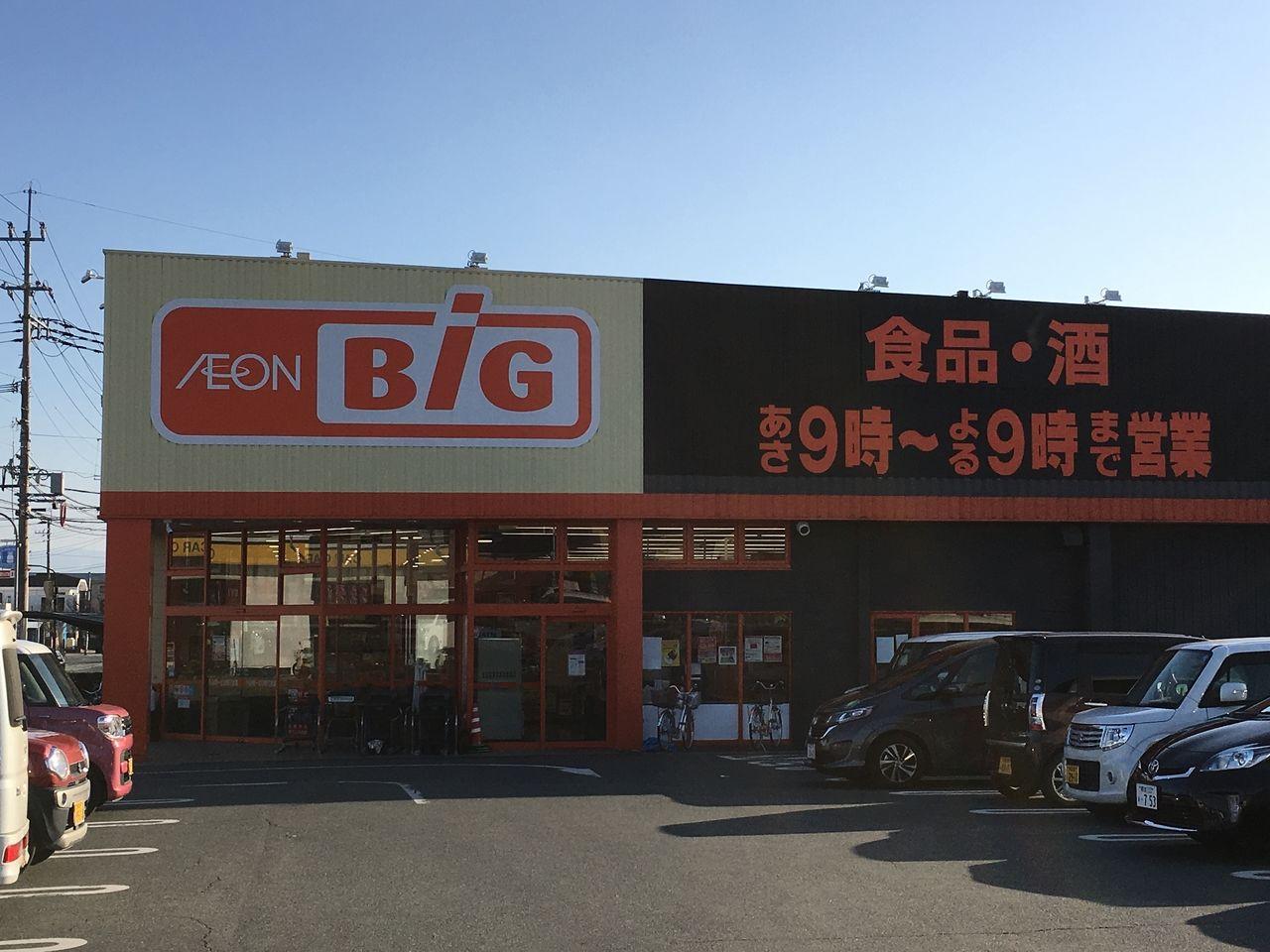 ザ・ビッグ桜木店は、熊本市東区花立・桜木商店街にあります。営業時間は、あさ9時~よる9時までの12時間です。駐車場もかなり広くて、出入口がたくさんありとても便利の良いお店です。