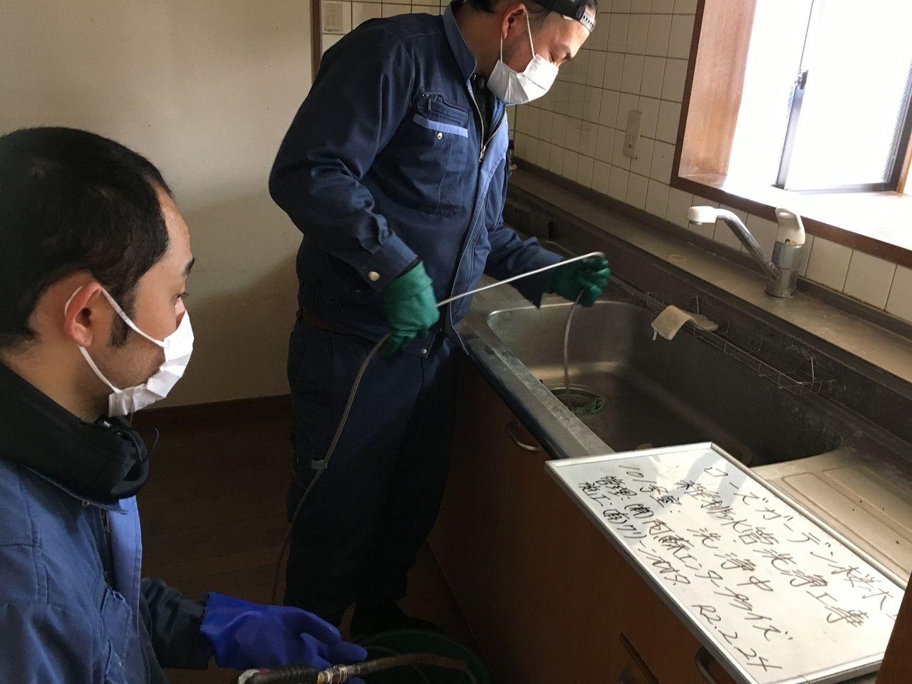 台所の排管の清掃