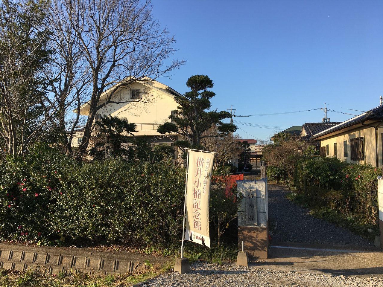 熊本地震からの復旧途上にある横井小楠記念館