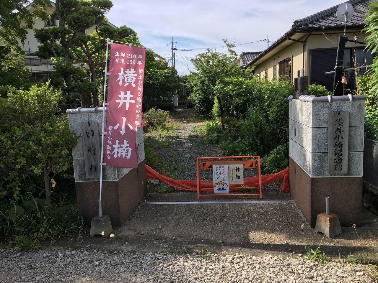 熊本地震で全壊し、再建途上にある四時軒