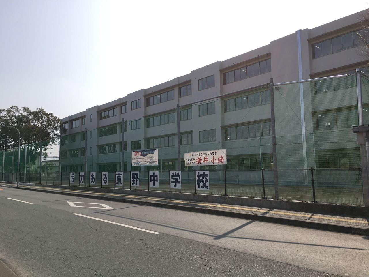 新校舎北側から、塀には横断幕あり。