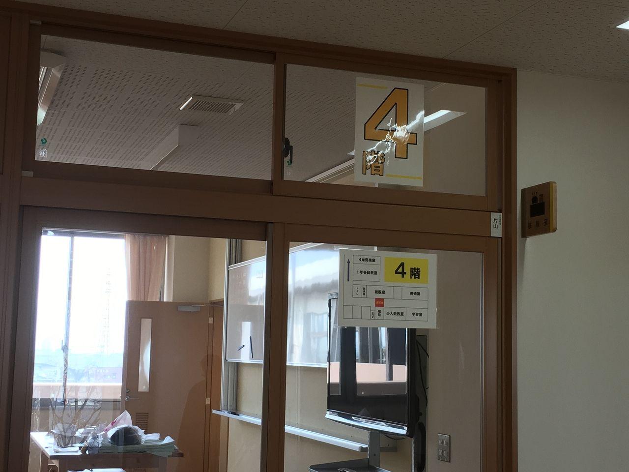 眺望の開けている4階の教室