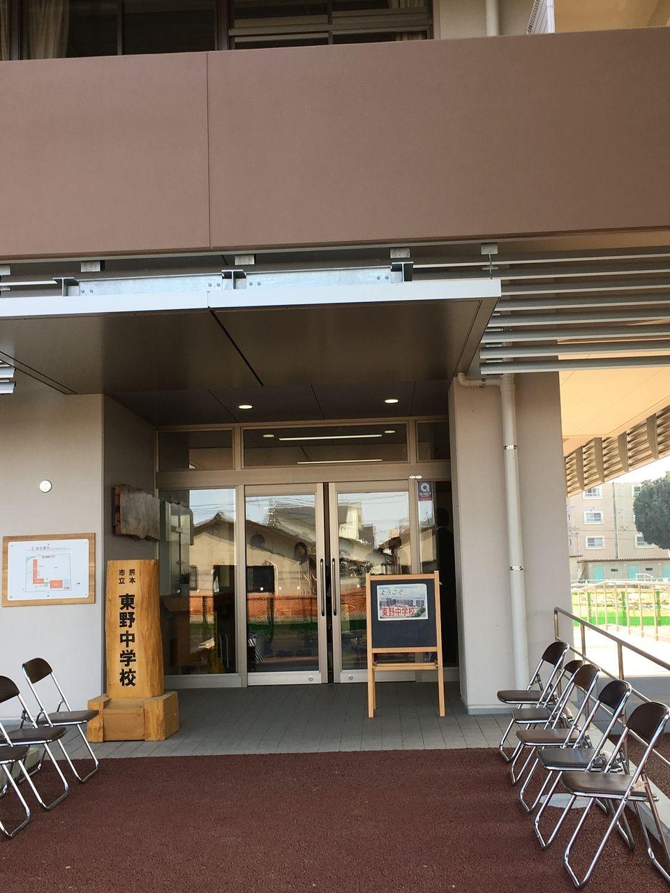 新しくてなった東野中学校新校舎玄関口