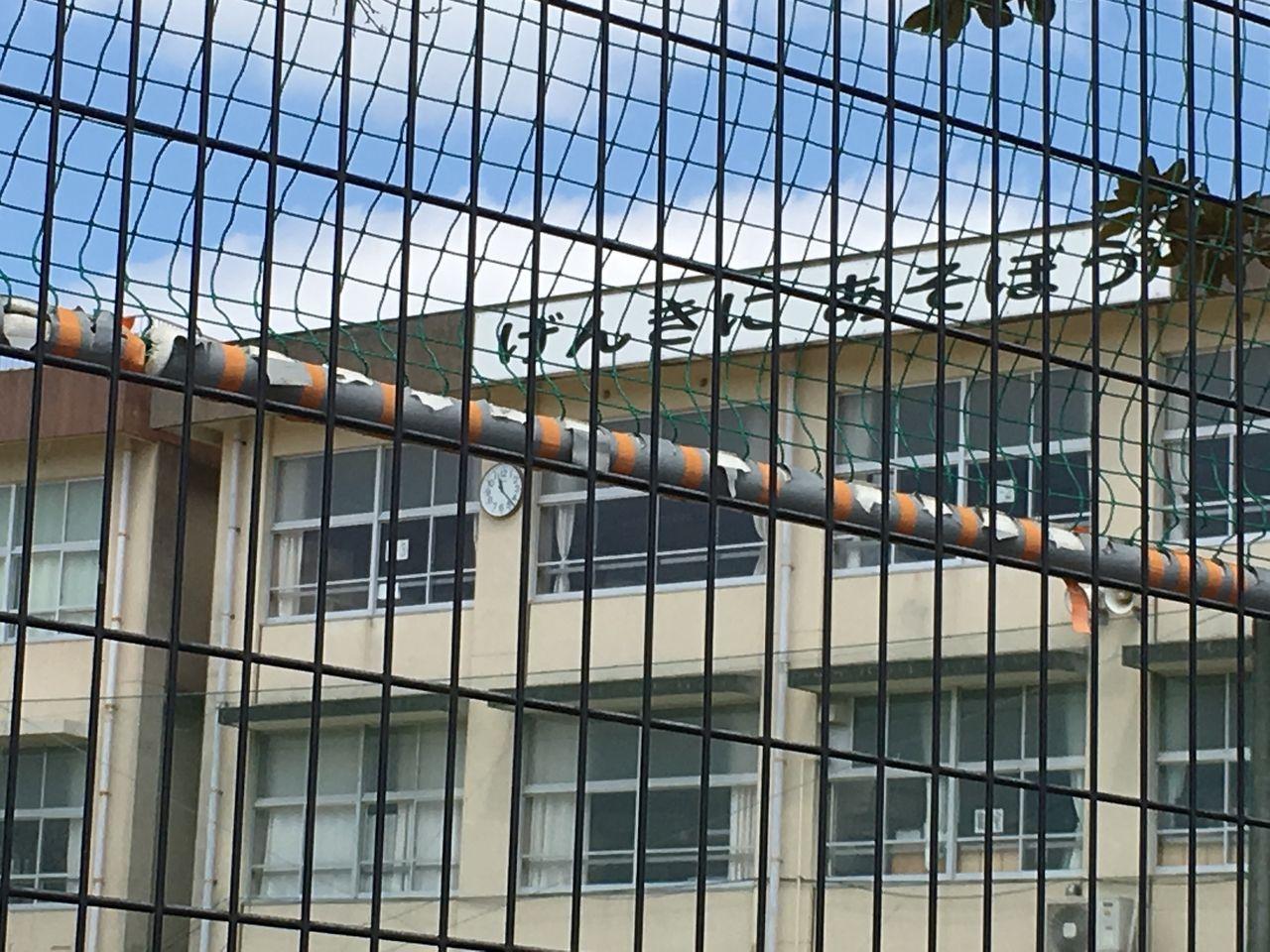 校舎の壁に掲げられた「げんきにあそぼう」の標語板