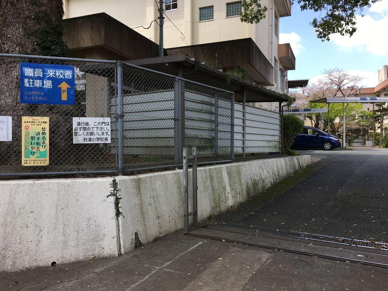 東門にある職員・来校者の駐車場の案内看板