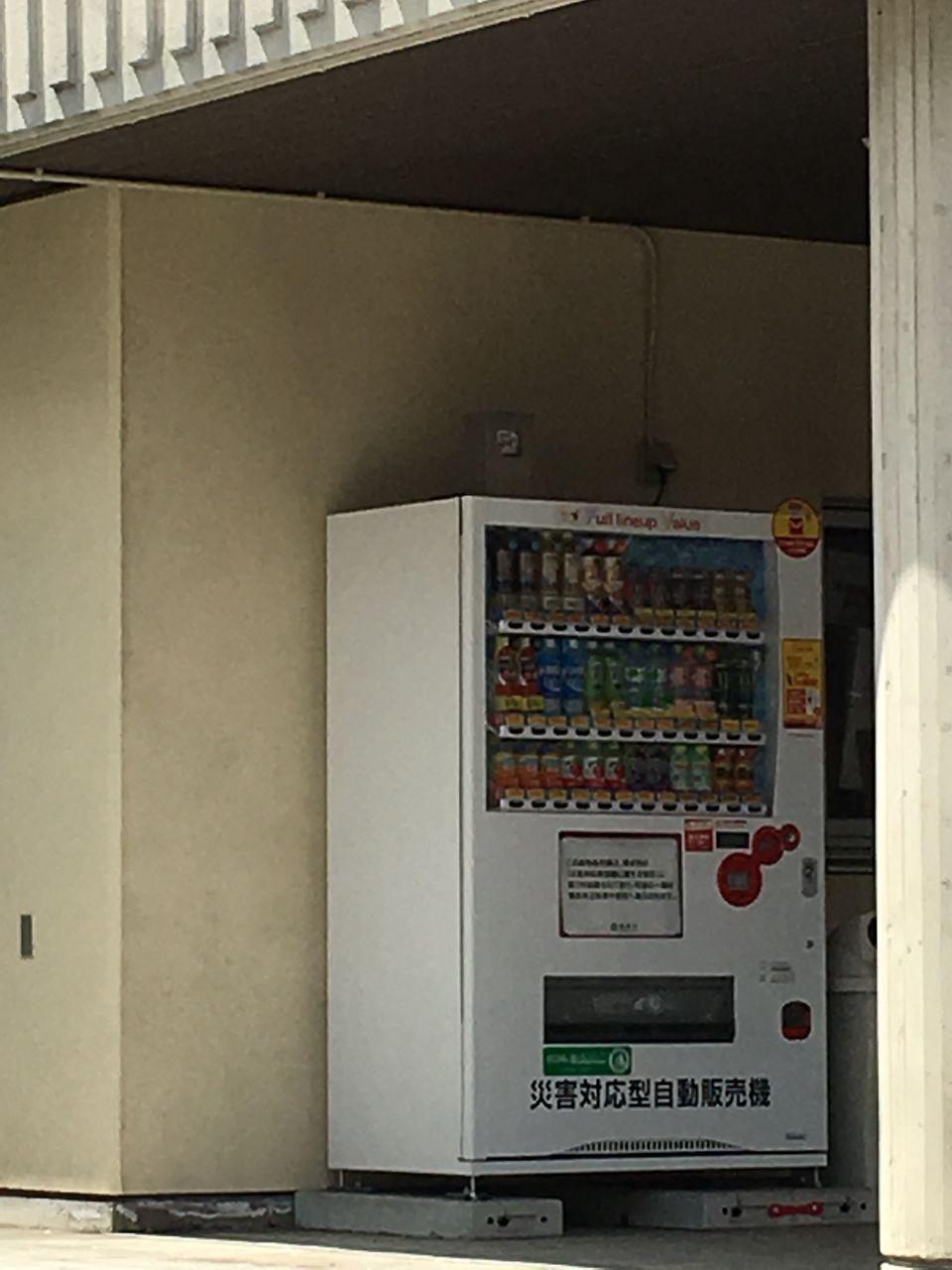 体育館入口に設置されている災害対応型自動販売機