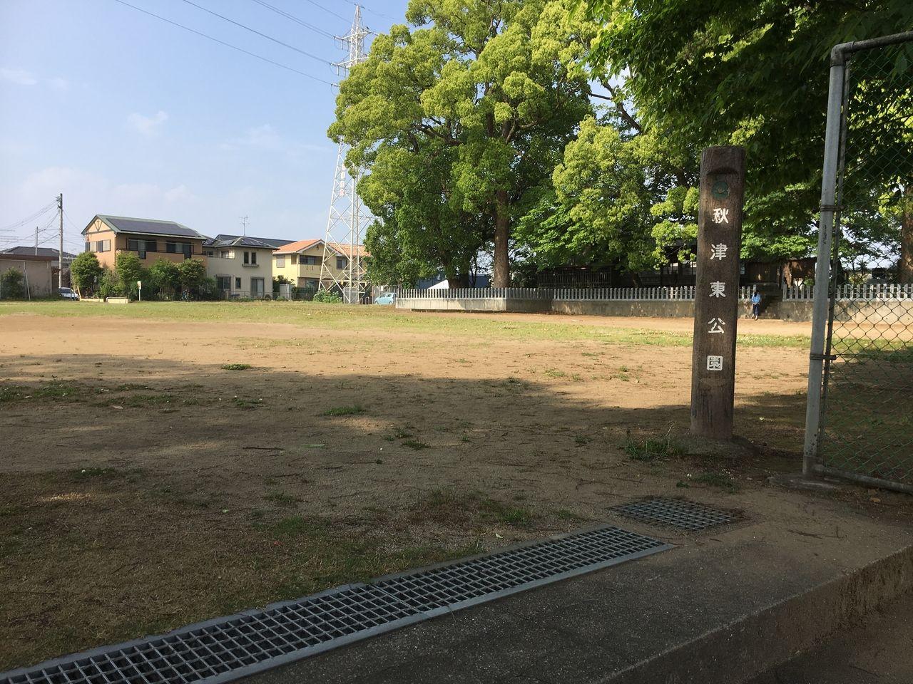 熊本市東区にある秋津東公園・広い野原が開放的です。