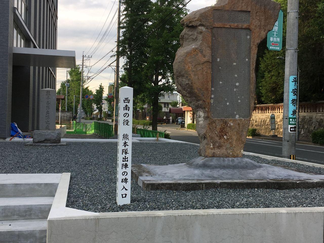 参道入口にある西南の役の記念碑