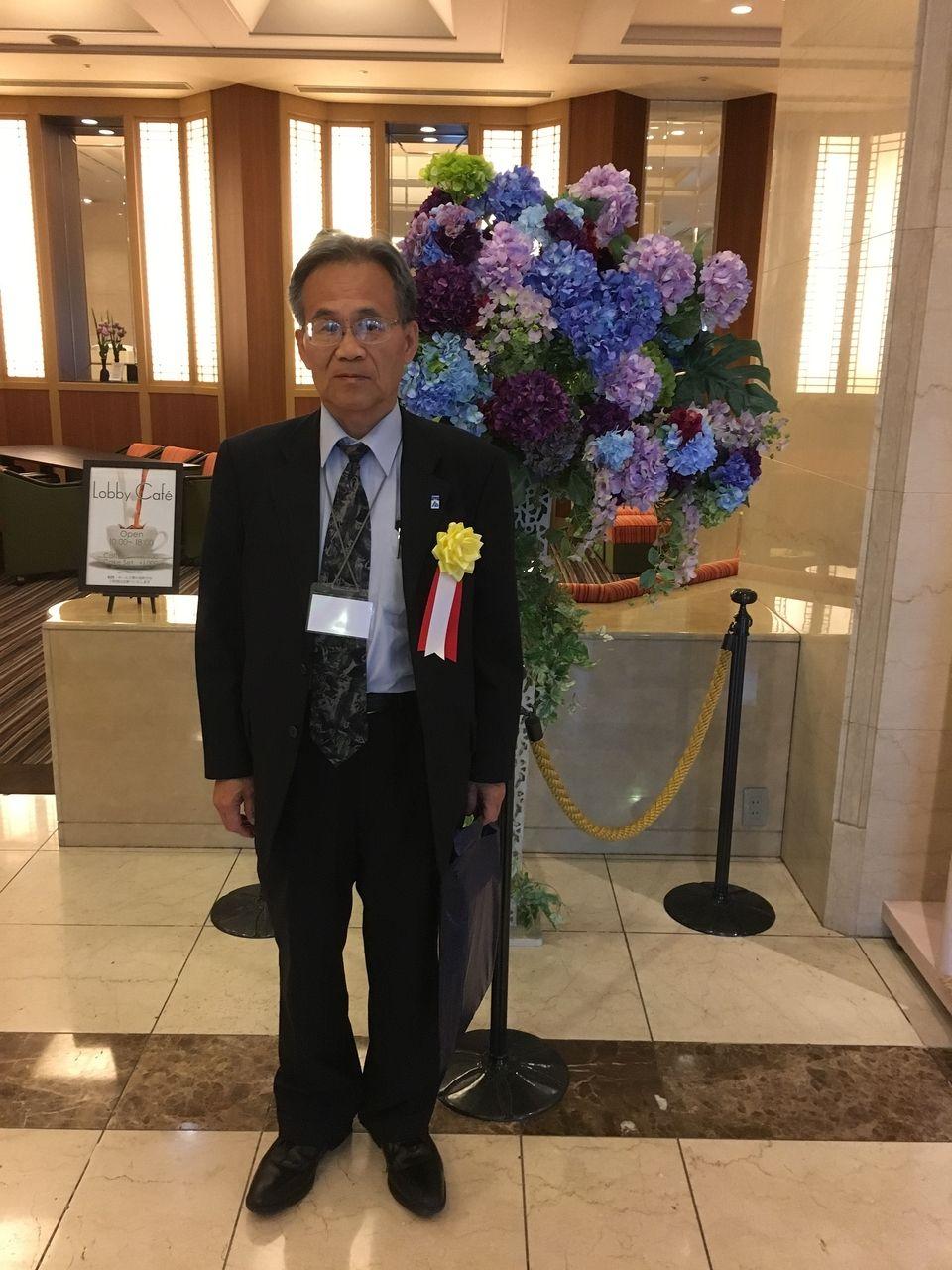 熊本法人会で表彰された時です